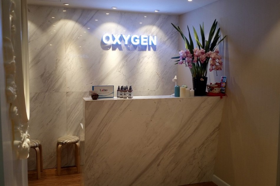 http://oxygen-beauty.com/files/Receiption1.jpg