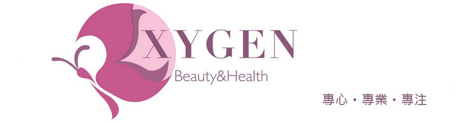 尖沙咀美容院,Oxygen Beauty & Health,意大利韻姿VAGHEGGI,VMax HIFU,PDX